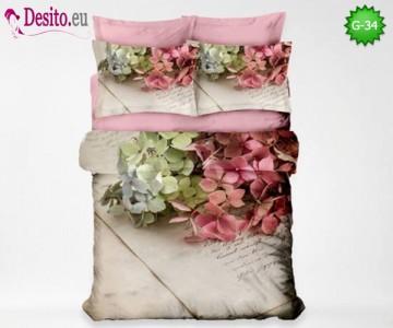 3D Спално бельо от памучен сатен - G-34