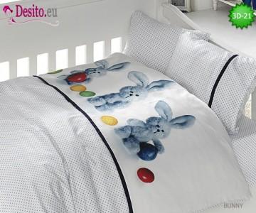 Детско спално бельо 3D-21