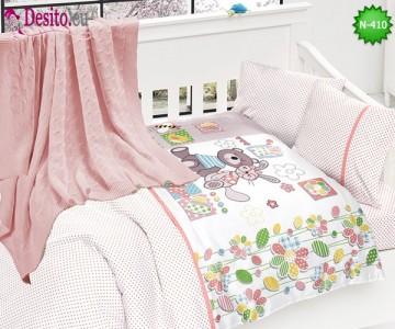 Детско спално бельо с плетено одеяло N-410