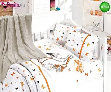 Детско спално бельо с плетено одеяло N-403