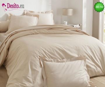 Едноцветно спално бельо 30-10