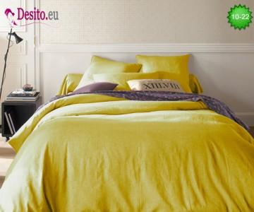Едноцветно спално бельо 10-22