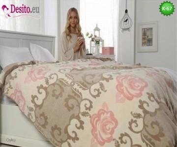 Одеяло Ozdilek K-67