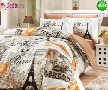 Спално бельо от Поплин H2-94
