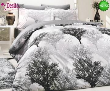 Спално бельо от Поплин H2-73