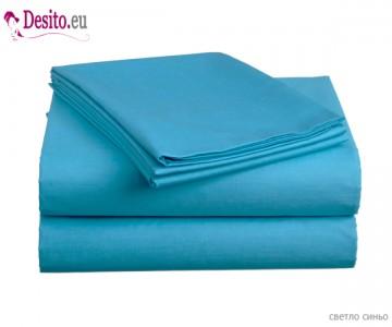 Чаршаф с ластик и две калъфки - светло синьо