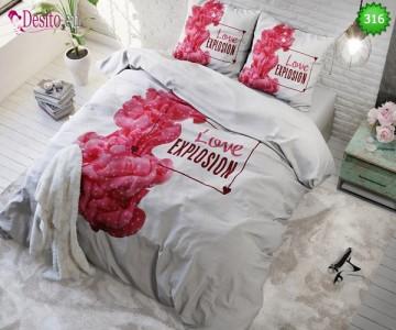 Двойно Спално Eplosion 316