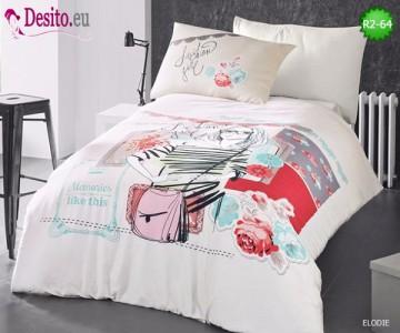 Детски спален комплект R2-64