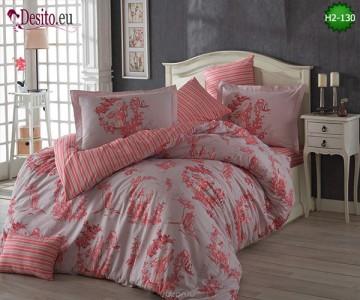 Спално бельо от Поплин H2-130