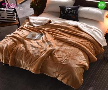 Плюшено одеяло А-05