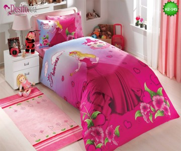 Единичен спален комплект H2-145