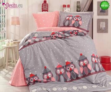 Единичен спален комплект H2-151
