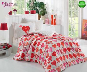 Единичен спален комплект H2-153