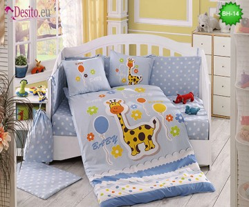 Детско спално бельо BH-14