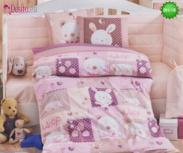 Детско спално бельо BH-18