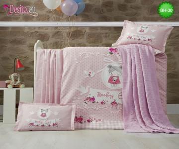 Детско спално бельо BH-30