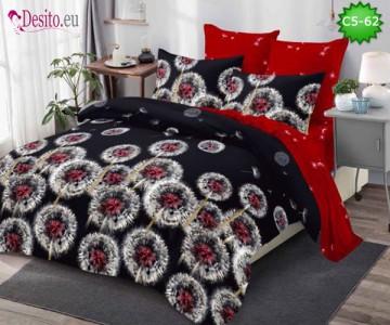 Спално бельо от 100% памук, 6 части и чаршаф с ластик с код C5-62