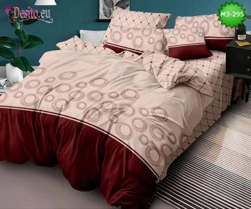 Спално бельо от 100% памук, 6 части, двулицево с код M3-295