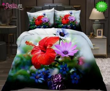 5D спално бельо с код 281