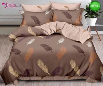 Спално бельо от 100% памук, 6 части, двулицево с код 60-410
