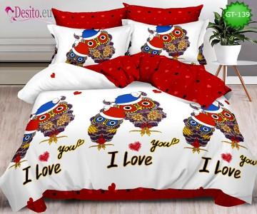 Спално бельо от 100% памук, 6 части и чаршаф с ластик с код GT-139