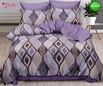 Спално бельо от 100% памук, 6 части, двулицево с код 60-443