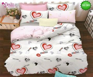 Двулицево спално бельо от 100% памук, 4 части с код 50-385