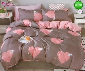Двулицево спално бельо от 100% памук, 4 части с код 50-416