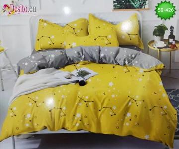 Двулицево спално бельо от 100% памук, 4 части с код 50-426