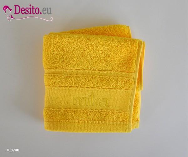 Хавлиени кърпи Мика - жълто