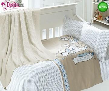 Детско спално бельо с плетено одеяло N-415