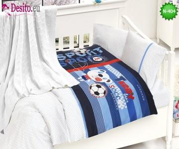 Детско спално бельо с плетено одеяло N-404