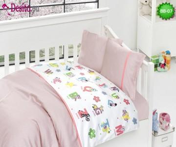 Детско спално бельо BB-07
