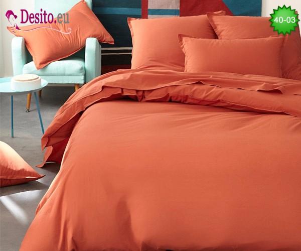 Едноцветно спално бельо 40-03