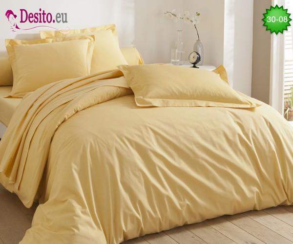 Едноцветно спално бельо 30-08
