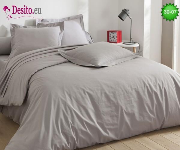 Едноцветно спално бельо 30-07