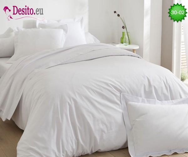 Едноцветно спално бельо 30-02