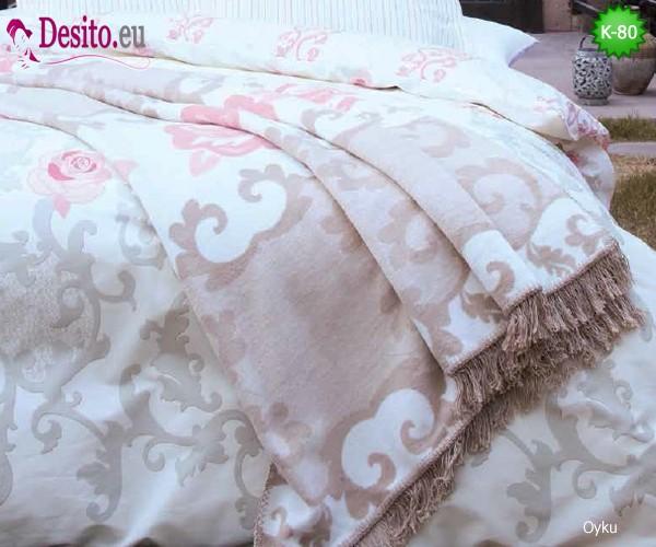 Единично Одеяло K-80