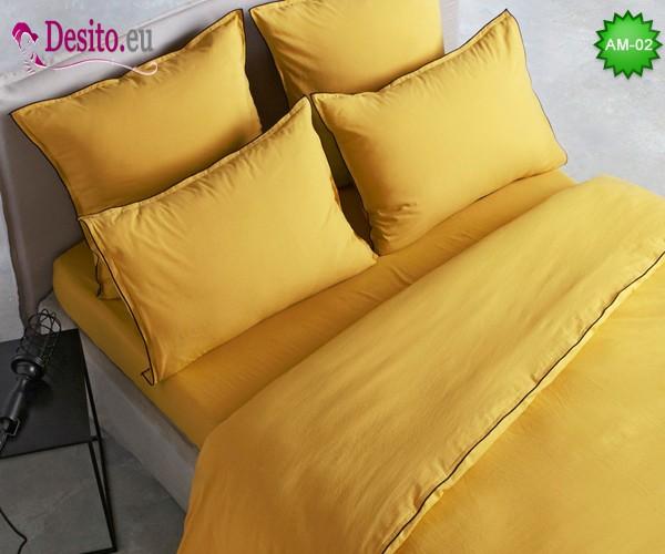 Едноцветно спално бельо AM-02