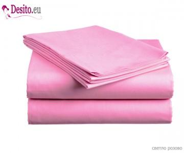 Чаршаф с ластик и две калъфки - розово