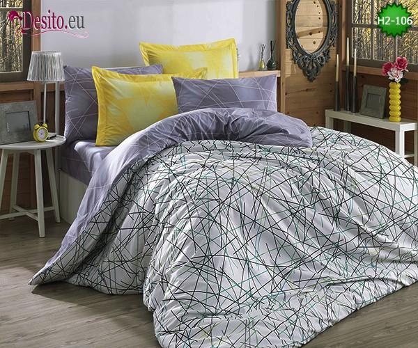 Спално бельо от Поплин H2-106