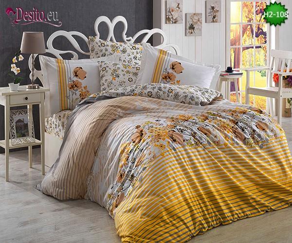 Спално бельо от Поплин H2-108