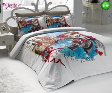 Единичен спален комплект E-69