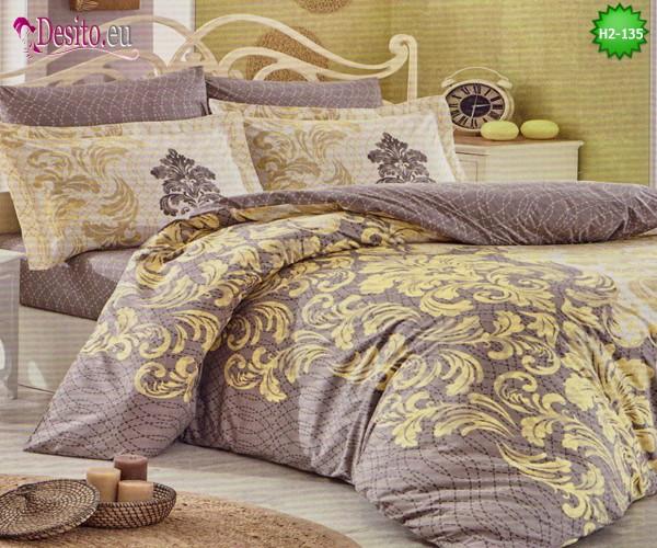Спално бельо от Поплин H2-135