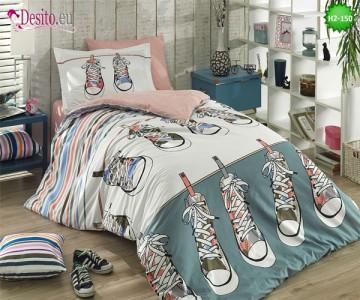 Единичен спален комплект H2-150