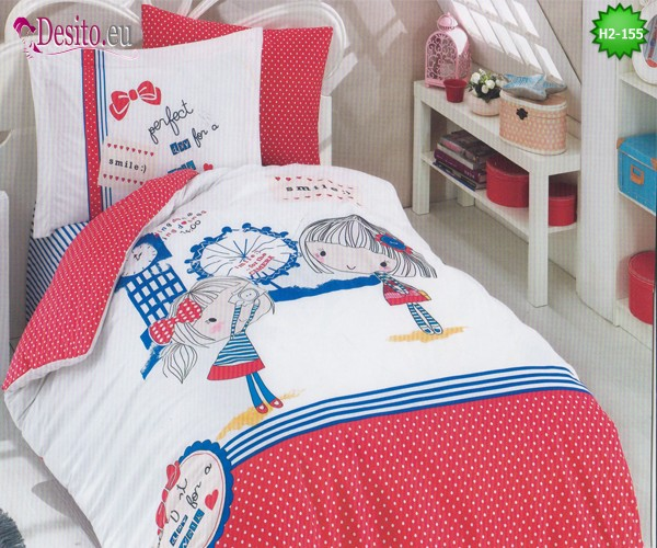 Единичен спален комплект H2-155