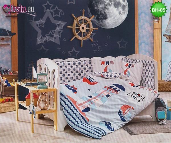 Детско спално бельо BH-05