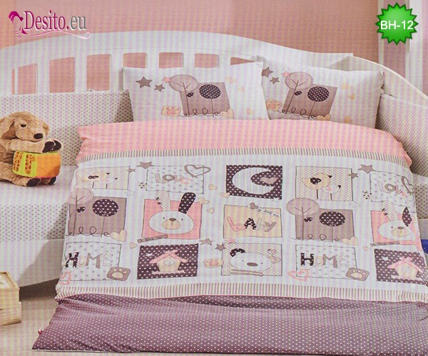 Детско спално бельо BH-12