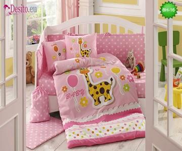 Детско спално бельо BH-16