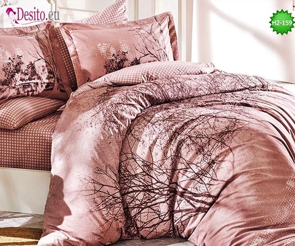 Спално бельо от Поплин H2-159